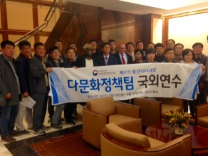 American Conference on Diversity Educates Local Korean Government Dignitaries at Genova Burns LLC